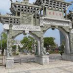 Kinmen - Taiwan's Western Outpost