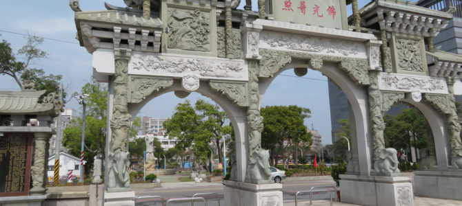 Kinmen – Taiwan's Western Outpost