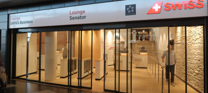 The new SWISS Senator Lounge Zurich A