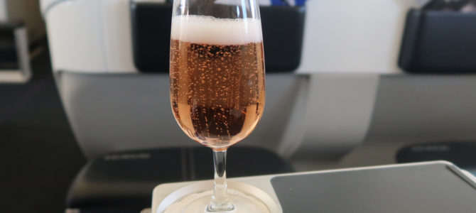 BA 1 – British Airways' Most Exclusive Intercontinental Experience
