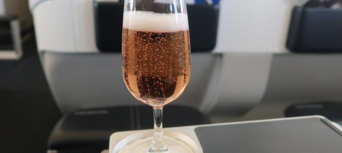 BA 1 – British Airways' Most Exclusive Intercontinental Experience