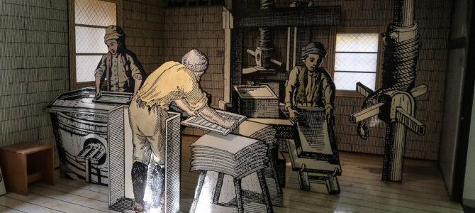 Alte Dombach Paper Mill