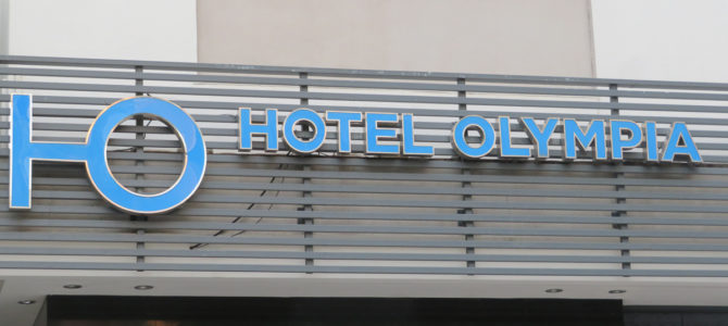 Hotel Olympia (Thessaloniki) – Hotel Review