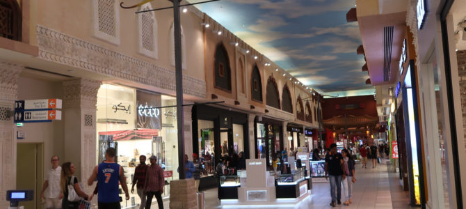 Ibn Battuta Mall – My favourite Dubai Shopping Destination