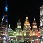 Global Village Dubai - simply amazing!