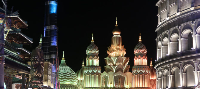 Global Village Dubai – simply amazing!