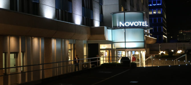 Novotel Zurich Airport Messe (Review)
