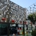 Hub Zero - A Gamer's Paradise