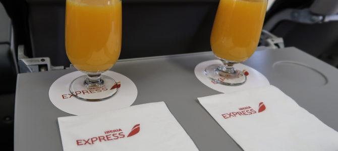 Iberia Express A321 Business Class