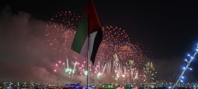 Abu Dhabi New Year's Eve Dhow Cruise with Extreme Arabia