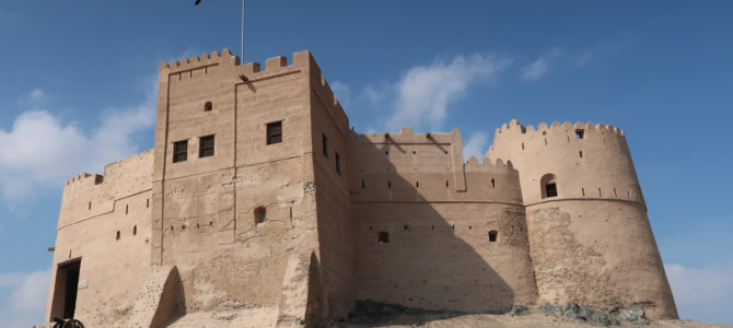 Fujairah Fort (Pictured Story)