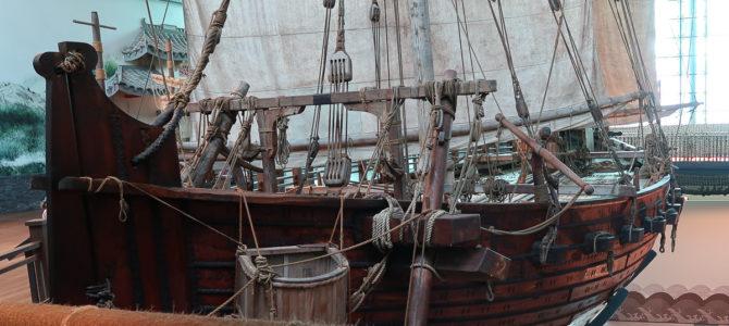 Maritime Experiential Museum Singapore