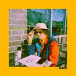 Ron Gallo - Peacemeal
