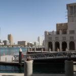 Al Seef - A Historic District at Dubai Creek