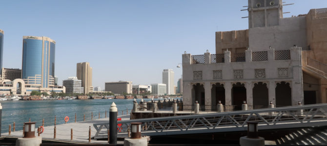 Al Seef – A Historic District at Dubai Creek