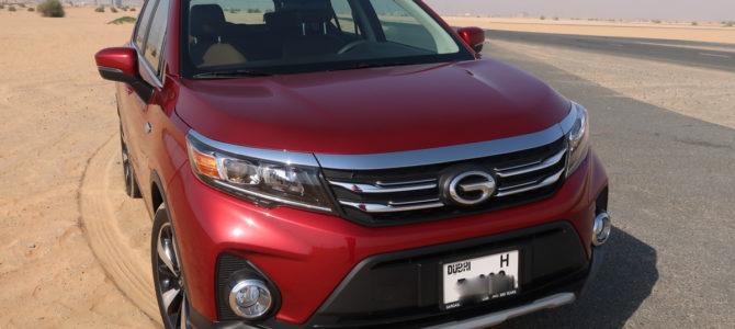 Car Rental Review – Sixt (Dubai Int. (DXB) T3) – GAC GS3