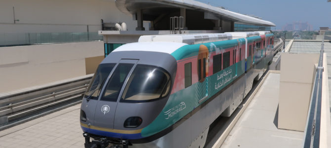 My Full Tour With The Palm Monorail (Dubai)