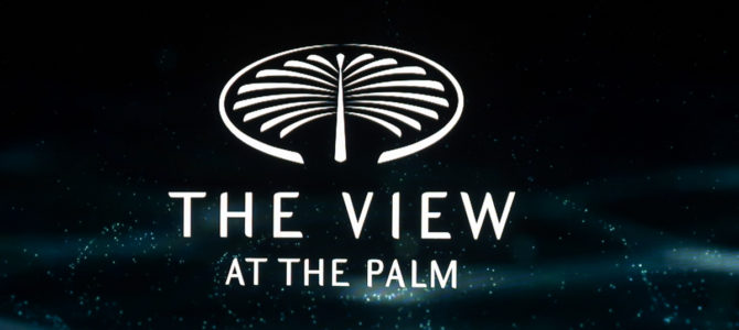The View At The Palm (Dubai)