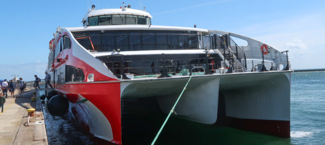 FRS Halunder Jet Fast Ferry VIP Premium Class from Hamburg to Helgoland