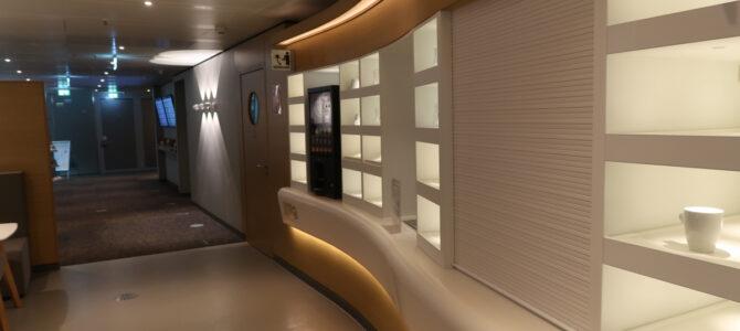 German Rail Lounge / DB Lounge Frankfurt Airport (FRA)