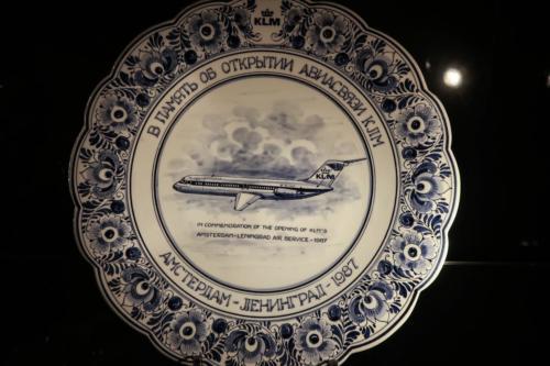 20200611 Aviodrome 0067
